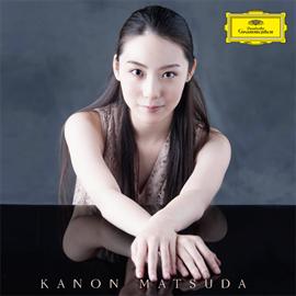 松田華音 - 『松田華音デビュー・リサイタル』+『パッヘルベルのカノン/楽譜(ピアノ版)』