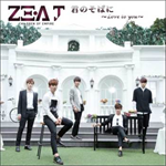 ZE:A J - 君のそばに~Love to you~