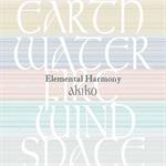 akiko - Elemental Harmony