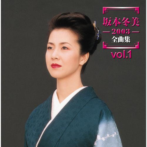 坂本冬美の画像 p1_16