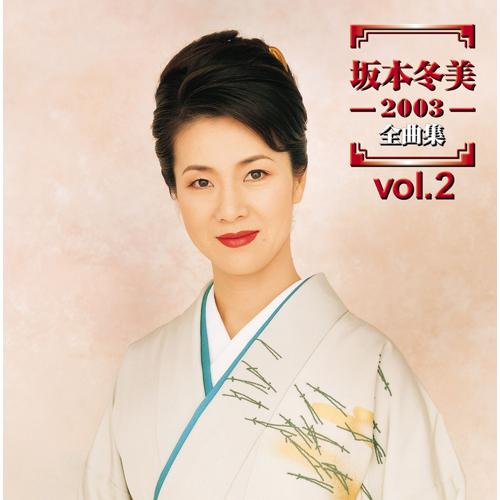 坂本冬美の画像 p1_23