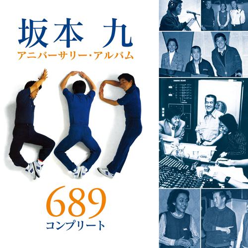坂本九の画像 p1_32