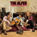 THE ALFEE - 今日のつづきが未来になる