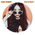 GLIM SPANKY - ワイルド・サイドを行け