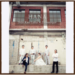 新韓楽(ミン・ヨンチ) × トライソニーク(ハクエイ・キム) - HANA