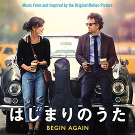ヴァリアス・アーティスト - はじまりのうた-オリジナル・サウンドトラック
