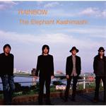 エレファントカシマシ - RAINBOW(通常盤)