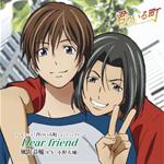 風間恭輔(cv:小野大輔) - Dear friend