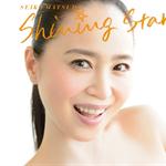 松田聖子 - Shining Star