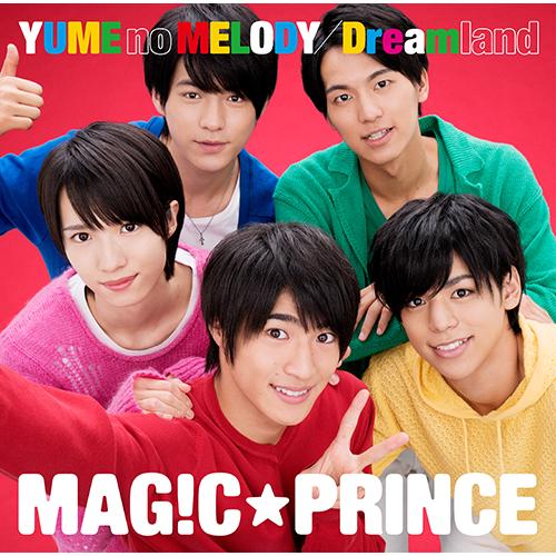 MAG!C☆PRINCEの画像 p1_25