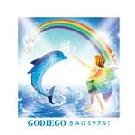 GODIEGO - きみはミラクル!