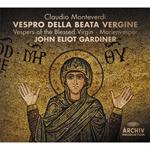 ジョン・エリオット・ガーディナー - モンテヴェルディ:聖母マリアの夕べの祈り