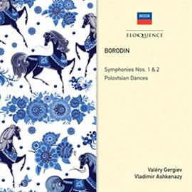 ワレリー・ゲルギエフ - ボロディン:交響曲 第1&2番