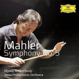 チョン・ミョンフン - マーラー:交響曲第5番
