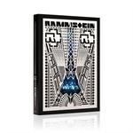 ラムシュタイン - RAMMSTEIN: PARIS