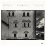 ミハイル・アルペリン、アルカディ・シルクロパー - Wave Of Sorrow