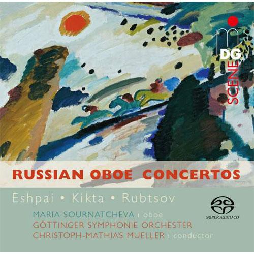 ロシアのオーボエ協奏曲集 [直輸...
