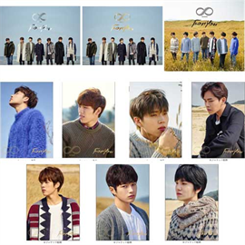 INFINITE - For You