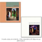 ペンギン・カフェ・オーケストラ - 「SHM-CD/紙ジャケシリーズ」2タイトルセット