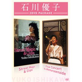 石川優子 - 復活記念!特典付きスペシャルセット(3枚組SHM-CD+2枚組DVD)