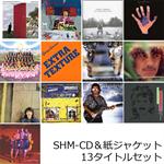 2017年3月8日発売「SHM-CD&紙ジャケット」13タイトルセット