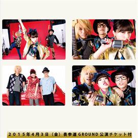 LUI FRONTiC 赤羽JAPAN - 「リプミー」ミュージックコネクティングカード4種セットA
