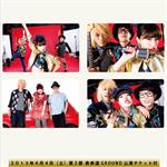 LUI FRONTiC 赤羽JAPAN - 「リプミー」ミュージックコネクティングカード4種セットC