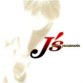 山本 潤子 - J's