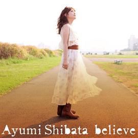 柴田あゆみ - believe(初回限定盤)
