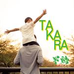 軍鶏 - TAKARA