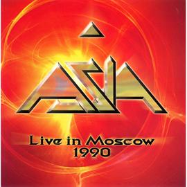 エイジア - ライヴ・イン・モスクワ 1990