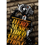 HERO - MUSIC VIDEO COLLECTION 1