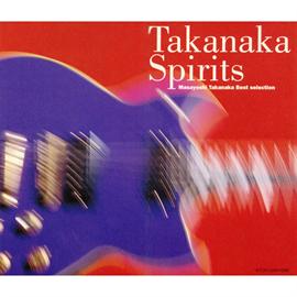 高中正義 - TAKANAKA SPIRITS