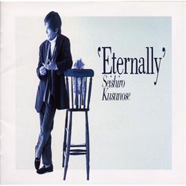 楠瀬誠志郎 - Eternally