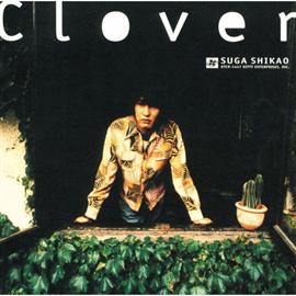 スガ シカオ - Clover