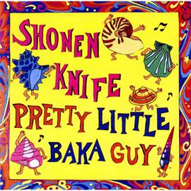 少年ナイフ - PRETTY LITTLE BAKA G