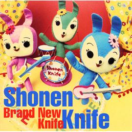 少年ナイフ - Brand New Knife