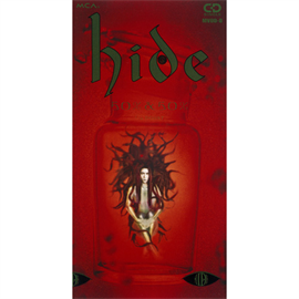 hide - 50%&50%/hide