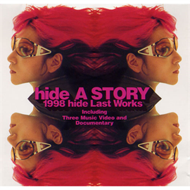 hide - A STORY