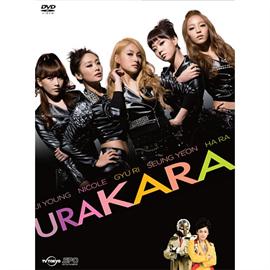 KARA - URAKARA