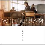 WHITE JAM - 咲かないで[10000人の合唱盤]