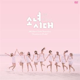 """少女時代 - All About Girls' Generation """"Paradise In Phuket"""""""