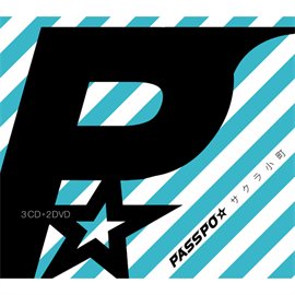 PASSPO☆ - サクラ小町BOXセット大阪編