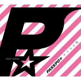 PASSPO☆ - サクラ小町BOXセット東京編