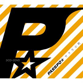 PASSPO☆ - サクラ小町BOXセット名古屋編