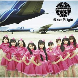ぱすぽ☆ - NEXT FLIGHT