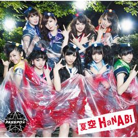 ぱすぽ☆ - 夏空HANABI