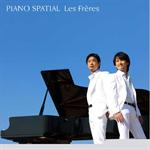 レ・フレール - ピアノ・スパシアル [SA-CD]