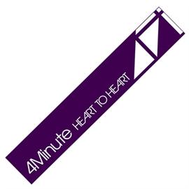 4Minute - HEART TO HEART マフラータオル