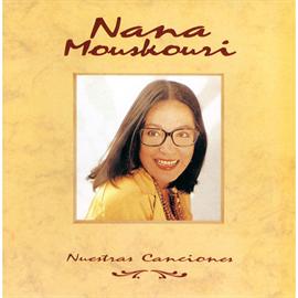 ナナ・ムスクーリ - ある恋の物語